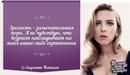 Виктория Королькова фото #12