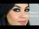 Beyonce Grammy's Smokey Eye Makeup Eman