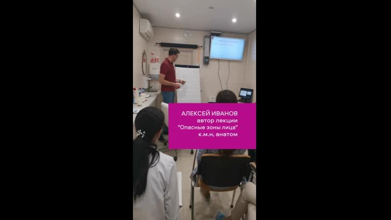 Лекция Простая анатомия сложных зон в Бест Клиник