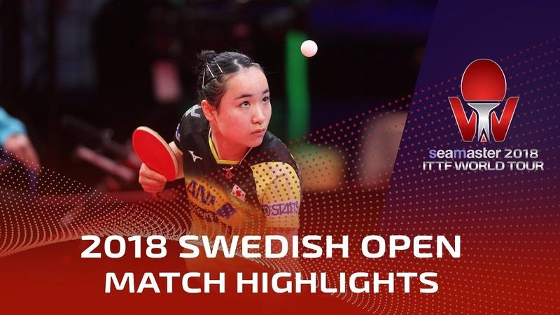 Mima Ito vs Zhu Yuling I 2018 ITTF Swedish Open Highlights (Final)