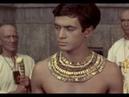 Фараон 1966 исторический драма