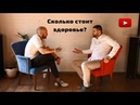 Максим Сафин. Сколько стоит здоровье