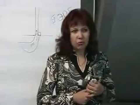 желудочно кишечный тракт Бикбаева Ф Р