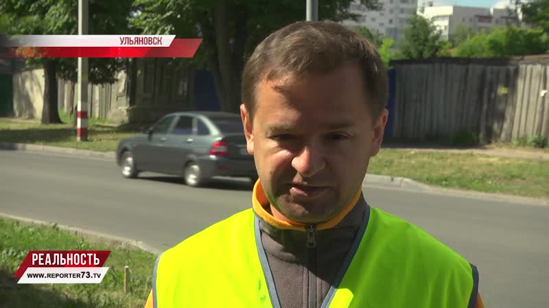 Дмитрий Цопов о проверке дорог в Ульяновске