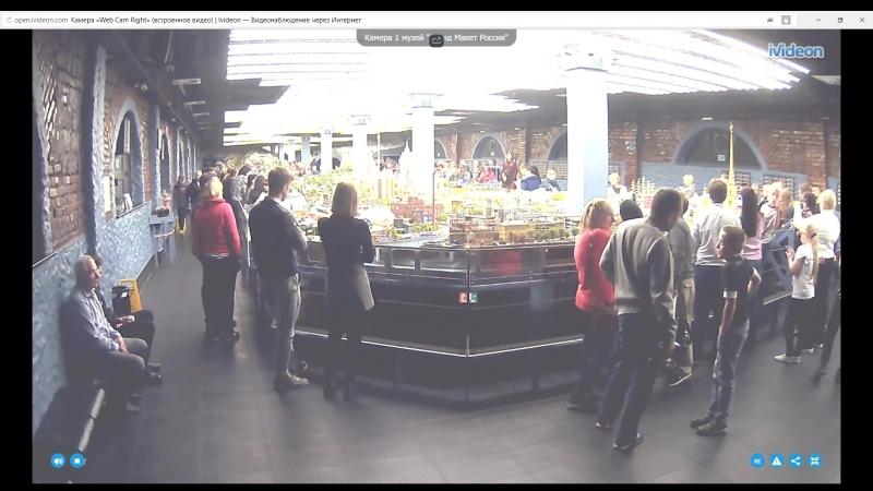 Камера «Web Cam Right» (встроенное видео) _ Ivideon — Видеонаблюдение через Интернет — Яндекс.Браузер 30.09.2018 15_11_44.1