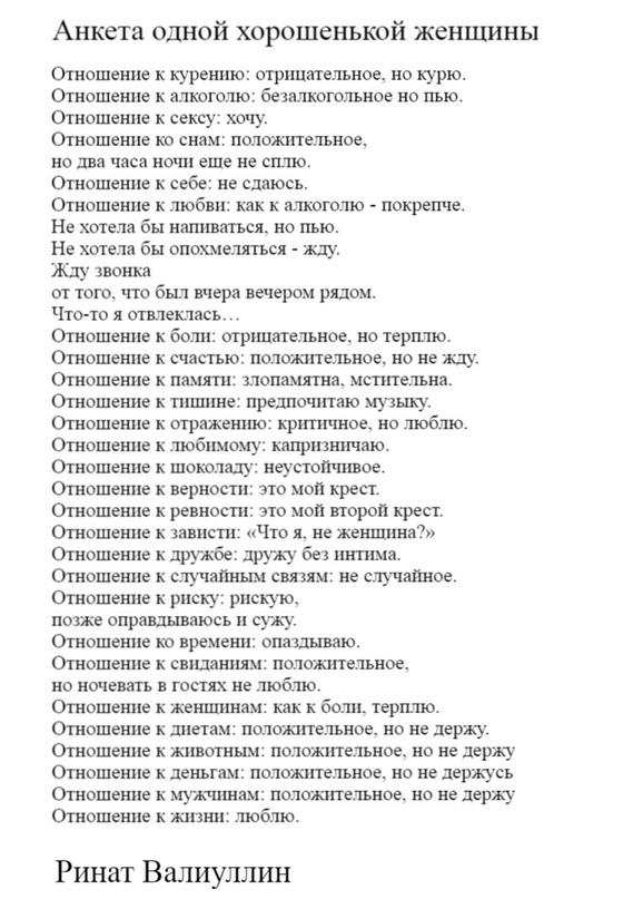 Даша Лукина | Реутов