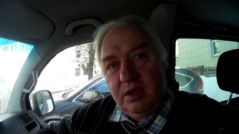 Движуха по Республикам бывшего СССР встречи с Шашуриным Сергеем Петровичем март 2018