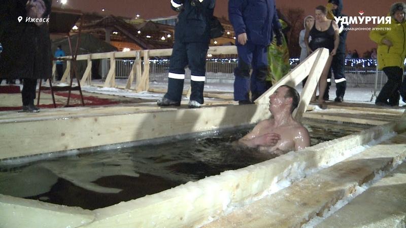 Крещенские купания в Ижевске как это было в 2019 году