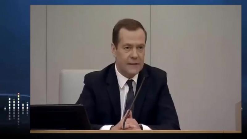 Д. А. Медведев отвечает на вопрос о Здравоохранении