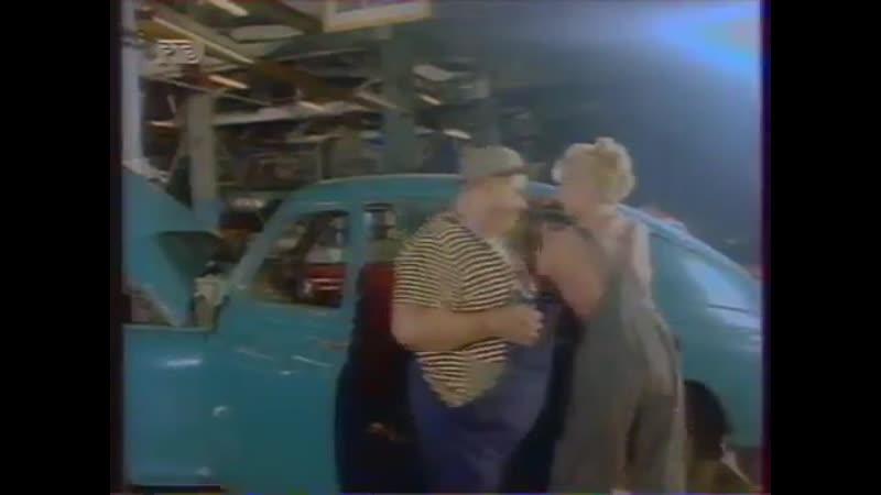 (staroetv.su) Дюна - Борька-бабник (РТР, 1994)