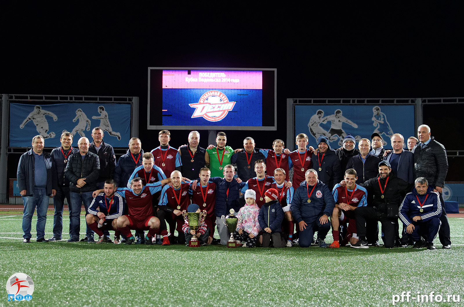«Десна» выиграла Кубок Подольска по футболу