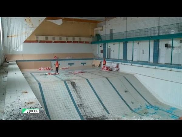 Бассейн Дельфин не успевают отремонтировать к ноябрю (Будни, 17.10.18г., Бийское телевидение)