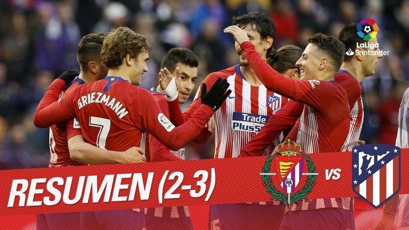 Реал Вальядолид - Атлетико Мадрид 16 тур 15.12.2018