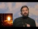 Зачем нужны лампады Андрей Ткачев