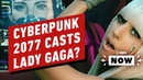 Cyberpunk Rumored to Feature Lady Gaga IGN Now