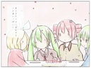【Kasane Teto】Cheers☆Christmas (乾杯☆クリスマス)【Original Song】