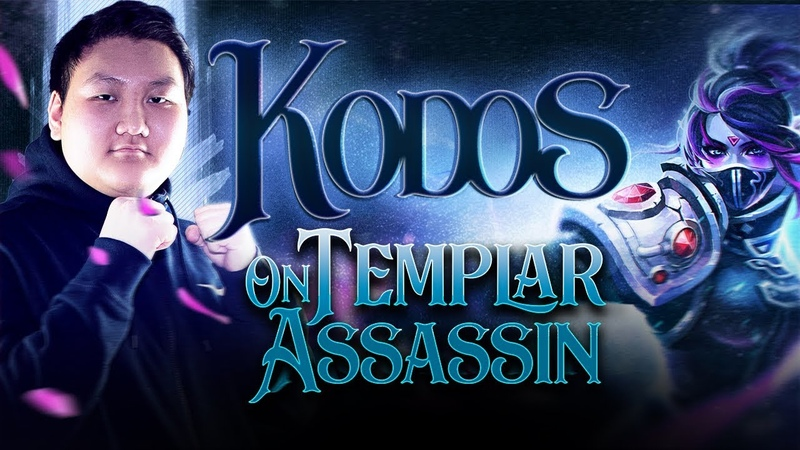 TEMPLAR ASSASIN GAMEPLAY by KODOS - 7.20 DOTA