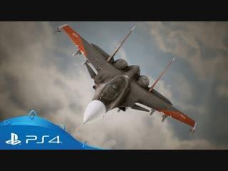 Ace combat 7 skies unknown | трейлер предзаказа | ps4