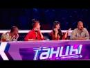 ТАНЦЫ: сезон 5, серия 5 - кастинг в Челябинске / концерт / отбор / - эфир от 22.09.2018 (полный выпуск в HD)