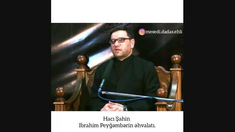 случай из жизни Пророка Ибрахима (мир ему)