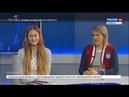 Интервью. Алена Баранова, Наталья Баранова, директор Спортивной школы олимпийского резерва