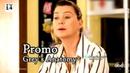 "Grey's Anatomy 15x05 Promo ""Everyday Angel"" Season 15 Episode 5"