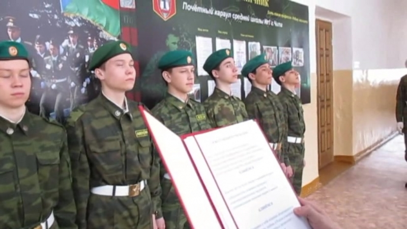 Почетный караул школы № 1 2015-2016 учебный год.