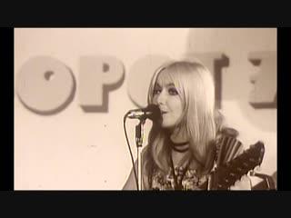 Maryla Rodowicz - Jada wozy kolorowe  1970