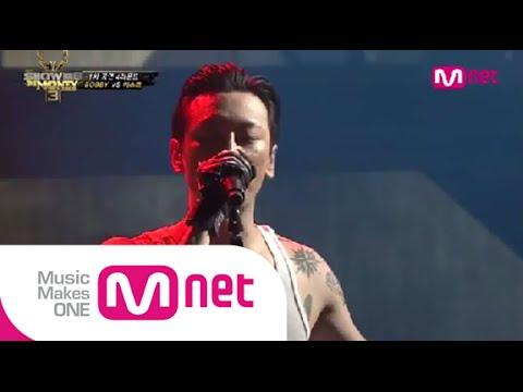 Mnet [쇼미더머니3] Ep.07 : 바스코(VASCO) - Flesh Blood Guerrilla's Way @ 1차 공연