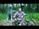 Виталий Долматов и партнеры разыгрывают Горный велосипед
