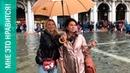 Наводнение в Венеции Вишневый сад счастье и шляпки Мне это нравится 7 Юлия Высоцкая 18