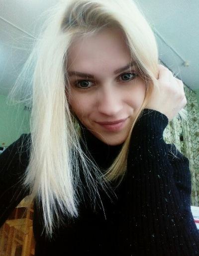 Татьяна Трынкина