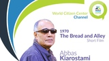 Abbas Kiarostami - 1970 The Bread and Alley