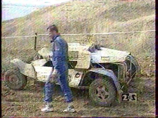Автокросс Веселовка 94г