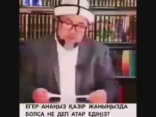 Kazak.tv___btvw0uua9tm___.mp4
