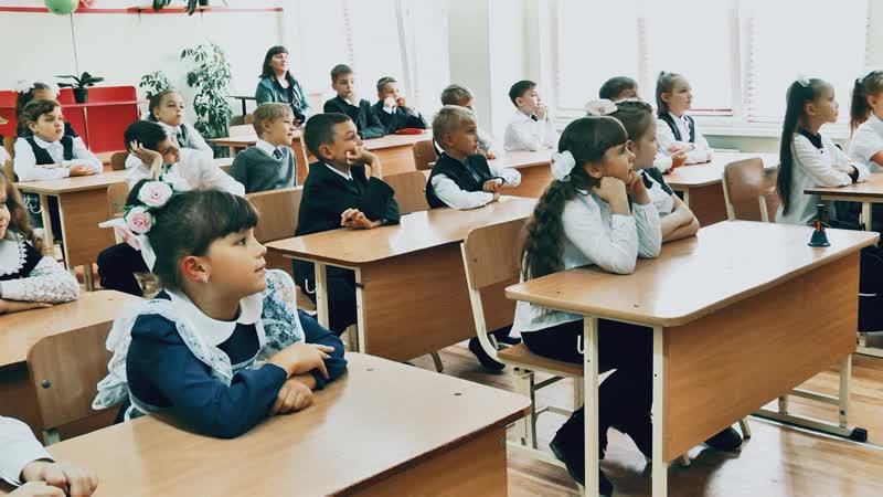 Как я пошёл во второй класс День знаний