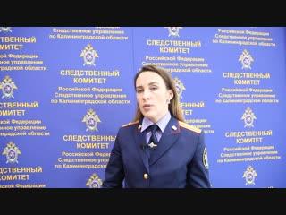 Наталья Гацко комментирует нападение на росгвардейцев