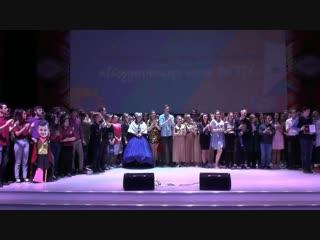 Гала-концерт Студенческая осень УлГПУ-2018