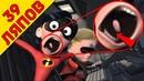 39 киноляпов в Суперсемейка / The Incredibles - Народный КиноЛяп