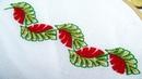Hand Embroidery Decorative Border Line Design