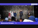Председатель Рязанской областной Думы Аркадий Фомин поздравил жителей Шиловского района