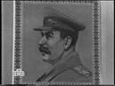 От чистого сердца. 1949 г. Подарки Сталину на 70-ти летие Вождя. Док. фильм времён Сталина.