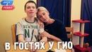 Орёл и Решка в гостях у Гио из Тбилиси! (Русские субтитры)