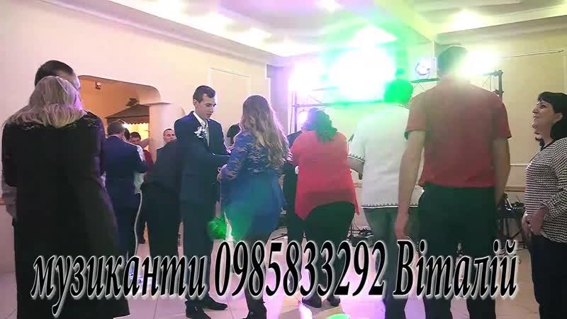 21музиканти 0985833292 Віталій (весільні конкурси)