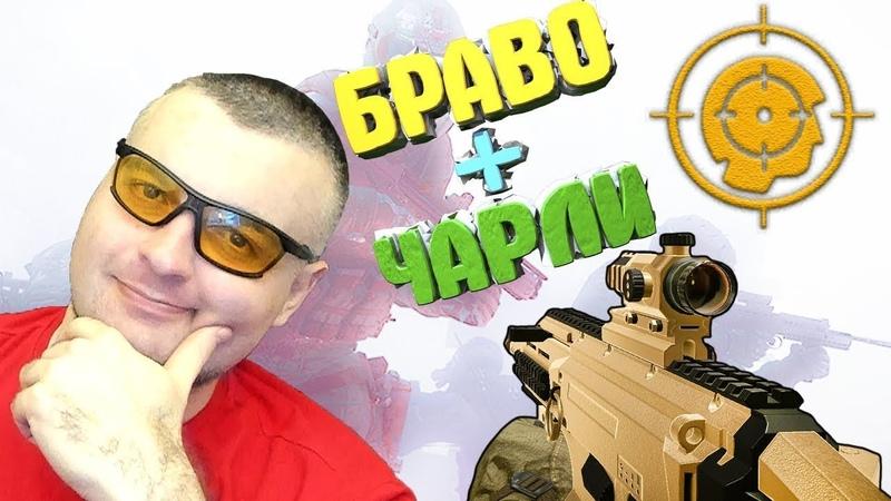 ЗОЛОТОЙ CZ Scorpion Evo3 A1 на Соло РМ и объединение серверов Warface