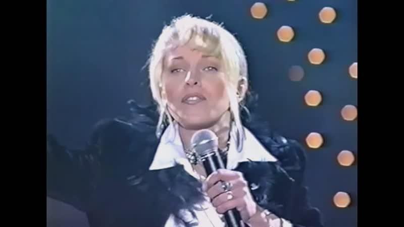 Наталья Ветлицкая - Раба Любви (Шарман Шоу)