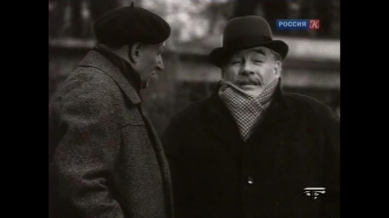 Мегрэ и человек на скамейке (1 серия) (1973)