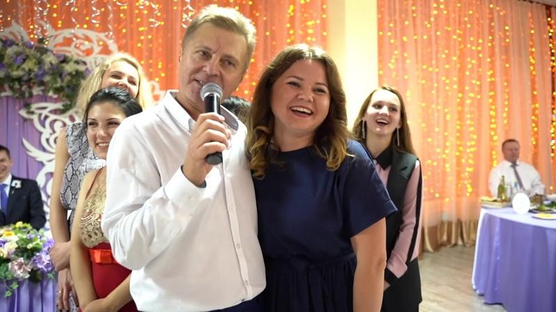 Ведущий на свадьу Олег Берг