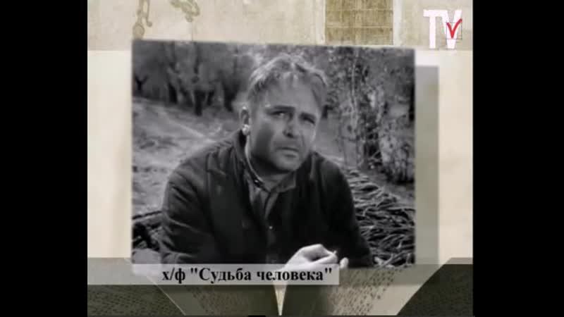 М А Шолохов Стилистика писателя