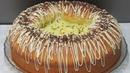 Пеку каждую неделю Пирог ВУЛКАН который печется вместе с кремом почти ТОРТ Pie Volcano